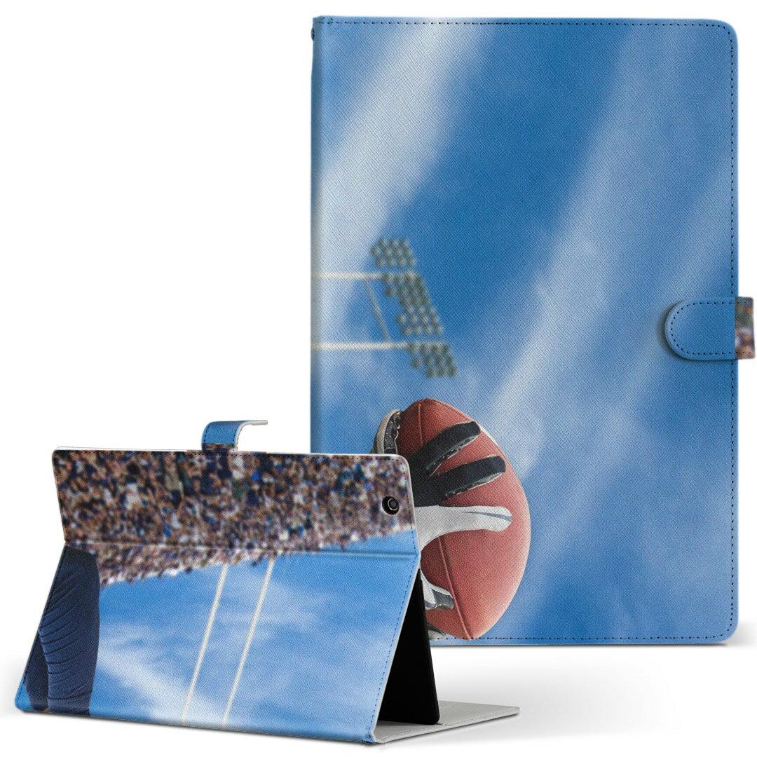 dtab Compact d-02K ディータブコンパクト D02K Mサイズ 手帳型 タブレットケース カバー レザー フリップ ダイアリー 二つ折り 革 000031 ラグビー スポーツ 写真