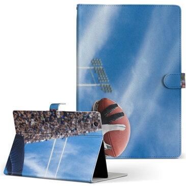 lenovo IdeaTabMiix10 レノボ イデアタブ LLサイズ 手帳型 タブレットケース カバー 全機種対応有り レザー フリップ ダイアリー 二つ折り 革 ラグビー スポーツ 写真 スポーツ 000031
