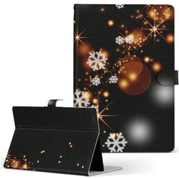 iPad mini 4 Apple ipadmini4 Mサイズ 手帳型 タブレットケース フリップ ダイアリー 二つ折り 革 ラグジュアリー 雪の結晶 キラキラ 黒 000036