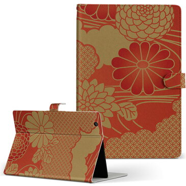iPad mini 4 Apple ipadmini4 Mサイズ 手帳型 タブレットケース フリップ ダイアリー 二つ折り 革 フラワー クール 和柄 菊 蓮 花 赤 000037