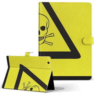 iPad mini 4 Apple ipadmini4 Mサイズ 手帳型 タブレットケース フリップ ダイアリー 二つ折り 革 ユニーク 危険 看板 ガイコツ 000041