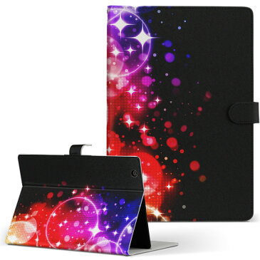 iPad mini 4 Apple ipadmini4 Mサイズ 手帳型 タブレットケース フリップ ダイアリー 二つ折り 革 ラグジュアリー カラフル キラキラ 000043