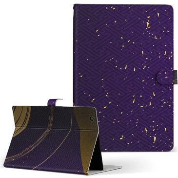iPad mini 4 Apple ipadmini4 Mサイズ 手帳型 タブレットケース フリップ ダイアリー 二つ折り 革 日本語・和柄 クール 和柄 金色 紫 000045