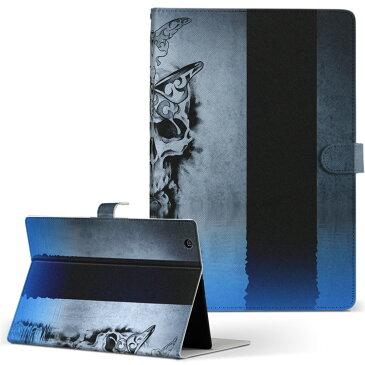 iPad mini 4 Apple ipadmini4 Mサイズ 手帳型 タブレットケース フリップ ダイアリー 二つ折り 革 クール がいこつ 蝶 水面 000048