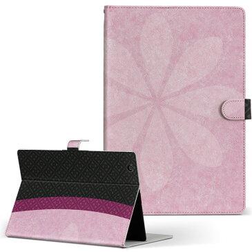 iPad mini 4 Apple ipadmini4 Mサイズ 手帳型 タブレットケース フリップ ダイアリー 二つ折り 革 クール フラワー 蓮 和柄 ピンク 000050