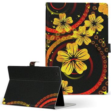 LAVIE Tab TE510BA ラヴィタブ te510bal NEC 日本電気 Lサイズ 手帳型 タブレットケース カバー レザー フリップ ダイアリー 二つ折り 革 フラワー クール 黒 和柄 金色 桜 000052