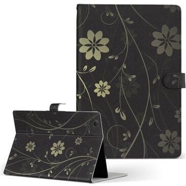 iPad mini 4 Apple ipadmini4 Mサイズ 手帳型 タブレットケース フリップ ダイアリー 二つ折り 革 クール フラワー 花 花柄 フラワー 000053