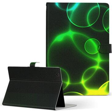 iPad mini 4 Apple ipadmini4 Mサイズ 手帳型 タブレットケース フリップ ダイアリー 二つ折り 革 クール 虹色 バブル 泡 000058