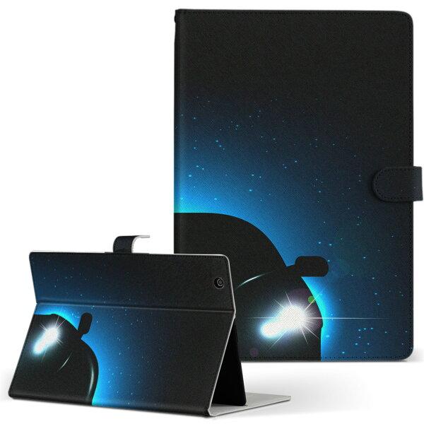 m-TabMouseComputerマウスコンピューターラヴパッドmtabice1000wnLサイズ手帳型タブレットケースカバー