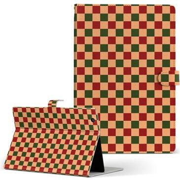 Qua tab PZ キュアタブ QuatabPZ Lサイズ 手帳型 タブレットケース カバー 全機種対応有り レザー フリップ ダイアリー 二つ折り 革 チェック・ボーダー 市松模様 クリスマス 000098