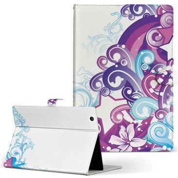Acer ICONIA A1830 エイサー アイコニア a1830 Mサイズ 手帳型 【2個以上送料無料】 タブレットケース カバー 全機種対応有り レザー フリップ ダイアリー 二つ折り 革 クール お花 花 紫 トロピカル 000104