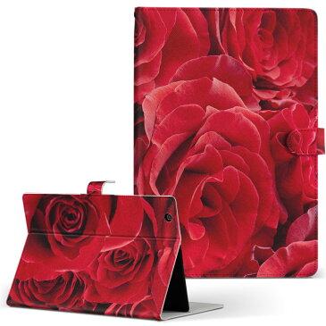 ZTE Light Tab BM-LTBU300 bmltbu300 Sサイズ 手帳型 タブレットケース カバー 全機種対応有り レザー フリップ ダイアリー 二つ折り 革 フラワー バラ 赤 花束 000124
