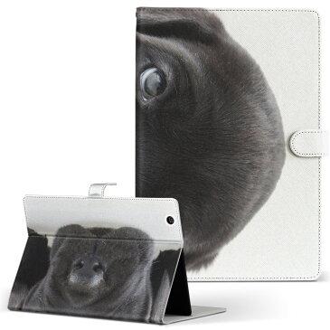 Qua tab PX LGエレクトロニクス quatabpx Mサイズ 手帳型 タブレットケース カバー レザー フリップ ダイアリー 二つ折り 革 アニマル 犬 黒 フレンチブルドック ダックスフント 000127