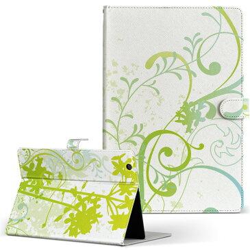 Mebius Pad SHARP シャープ mebiuspad LLサイズ 手帳型 タブレットケース カバー 全機種対応有り レザー フリップ ダイアリー 二つ折り 革 フラワー シンプル 花 緑 草木 000158