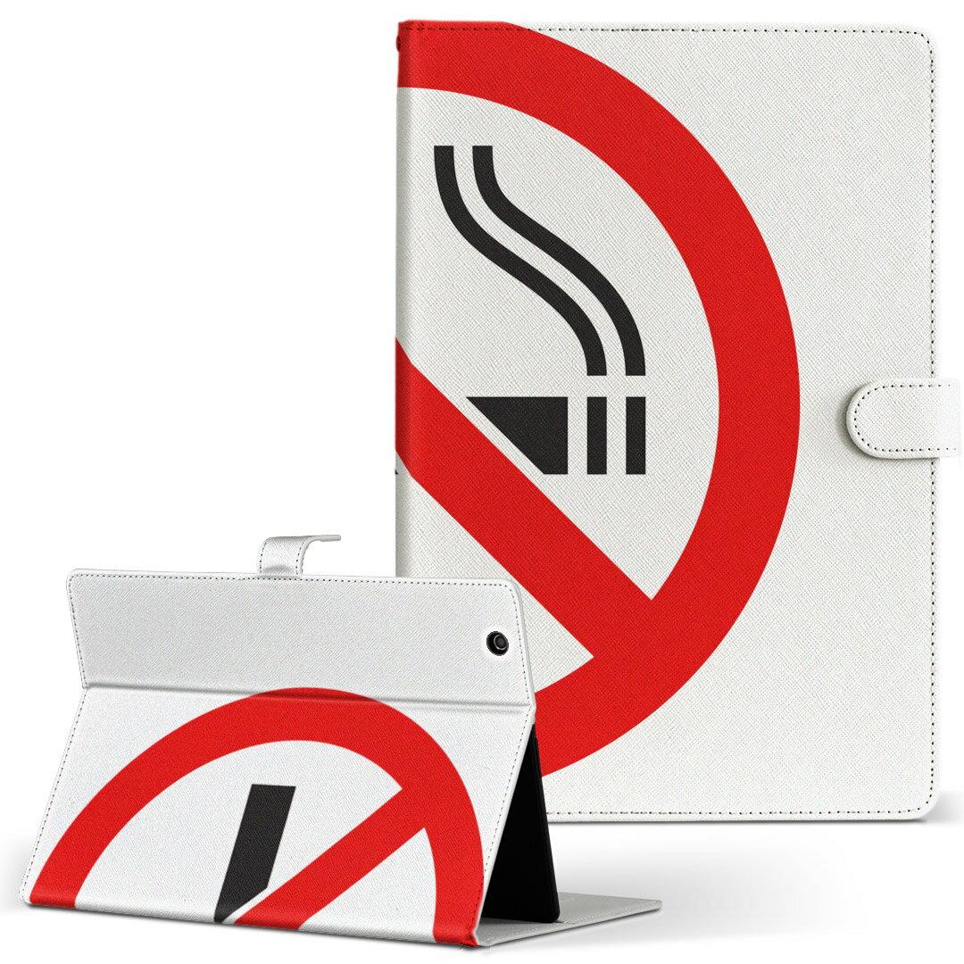 Kindle Fire Amazon キンドルファイア fire Mサイズ 手帳型 タブレットケース カバー レザー フリップ ダイアリー 二つ折り 革 ユニーク たばこ 煙 禁煙 000204