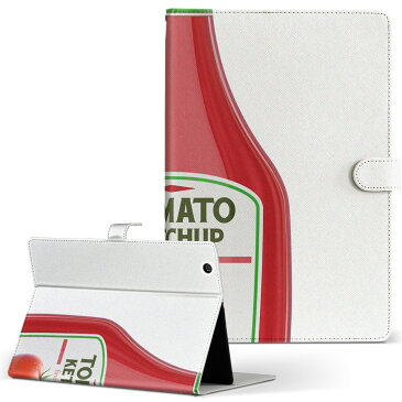 LaVie ラヴィ tabs NEC 日本電気 Sサイズ 手帳型 タブレットケース カバー 全機種対応有り レザー フリップ ダイアリー 二つ折り 革 ユニーク ケチャップ トマト 食べ物 000298