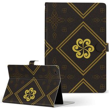 タブレット 手帳型 タブレットケース カバー レザー フリップ ダイアリー 二つ折り 革 その他 ペイズリー ダマスク 花 000391