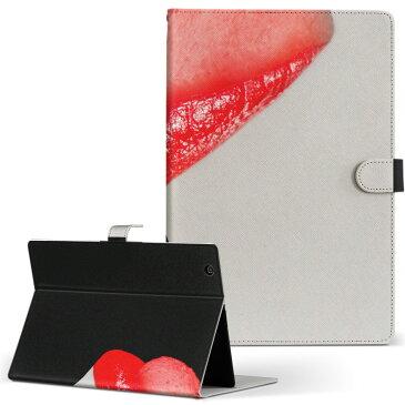M706S KEIAN 恵安 KEIAN 恵安 m706s Sサイズ 手帳型 タブレットケース カバー 全機種対応有り レザー フリップ ダイアリー 二つ折り 革 その他 ユニーク リップ 女の人 000434