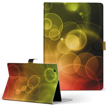 Xperia Tablet エクスペリアタブレット sot31 SONY ソニー Lサイズ 手帳型 タブレットケース カバー 全機種対応有り レザー フリップ ダイアリー 二つ折り 革 ラグジュアリー バブル レインボー 000452