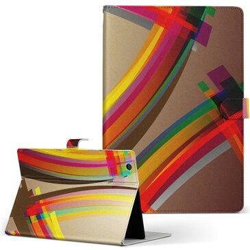 M1030S HD KEIAN 恵安 KEIAN 恵安 m1030shd Lサイズ 手帳型 タブレットケース カバー レザー フリップ ダイアリー 二つ折り 革 その他 カラフル 三角 000498