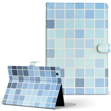 KYT32 Qua tab QZ8 キュアタブ quatabqz8 Mサイズ 手帳型 タブレットケース カバー 全機種対応有り レザー フリップ ダイアリー 二つ折り 革 ラグジュアリー ミラー 四角 000809