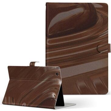 KYT32 Qua tab QZ8 キュアタブ quatabqz8 Mサイズ 手帳型 タブレットケース カバー 全機種対応有り レザー フリップ ダイアリー 二つ折り 革 ラブリー チョコレート ハート 000815