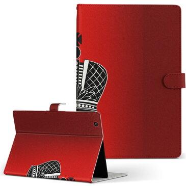 S80 Dynabook Tab ダイナブックタブ TOSHIBA 東芝 Lサイズ 手帳型 タブレットケース カバー 全機種対応有り レザー フリップ ダイアリー 二つ折り 革 クール 王冠 ティアラ 000822