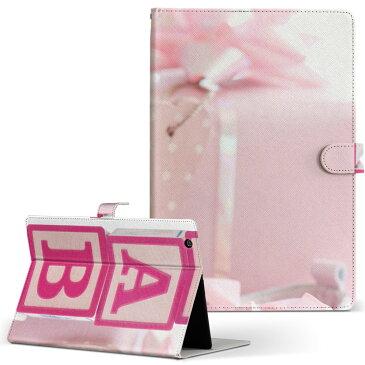 Tab W NEC 日本電気 LaVie ラヴィ tabw LLサイズ 手帳型 タブレットケース カバー レザー フリップ ダイアリー 二つ折り 革 ラブリー ベビー 子供 000829