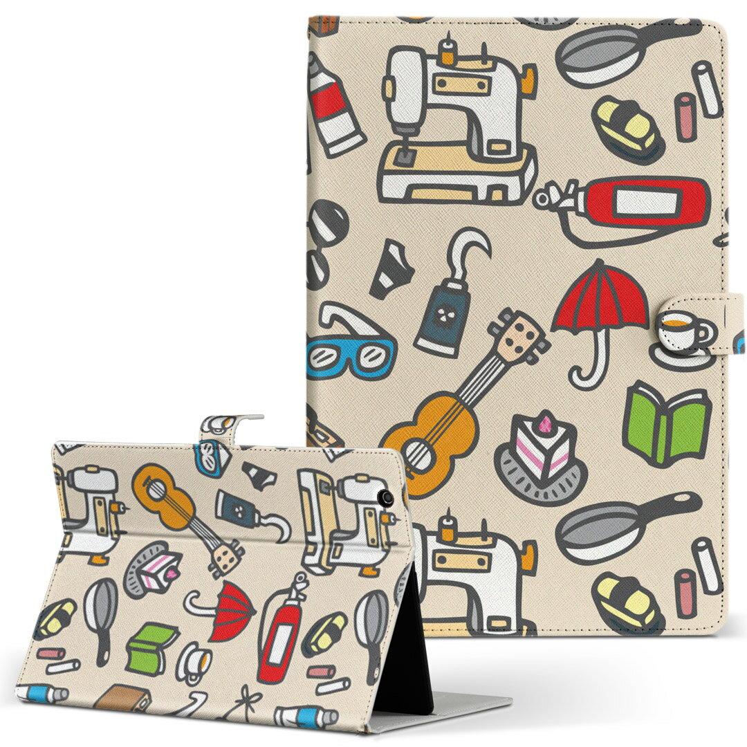 lenovo IdeaTabA2107A レノボ イデアタブ Sサイズ 手帳型 タブレットケース カバー レザー フリップ ダイアリー 二つ折り 革 イラスト  その他 ユニーク 000849