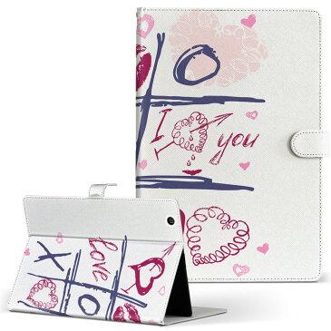 KYT32 Qua tab QZ8 キュアタブ quatabqz8 Mサイズ 手帳型 タブレットケース カバー 全機種対応有り レザー フリップ ダイアリー 二つ折り 革 ラブリー ペイント ハート 000867