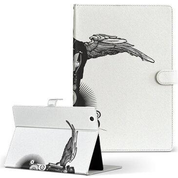 iPad Air 2 Apple アップル iPad アイパッド ipadair2 Lサイズ 手帳型 タブレットケース カバー 全機種対応有り レザー フリップ ダイアリー 二つ折り 革 アニマル アコーディオン 音楽 000916