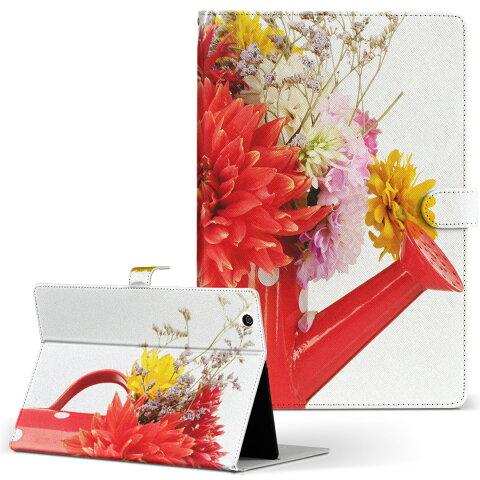 Qua tab PZ キュアタブ QuatabPZ Lサイズ 手帳型 タブレットケース カバー 全機種対応有り レザー フリップ ダイアリー 二つ折り 革 ユニーク 花 じょうろ 000954