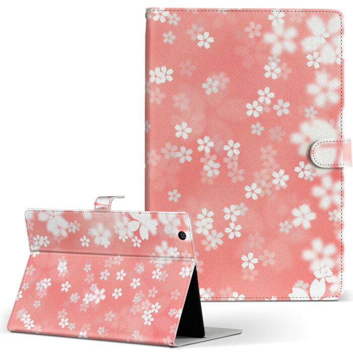 LAVIE Tab TE510BA ラヴィタブ te510bal NEC 日本電気 Lサイズ 手帳型 タブレットケース カバー レザー フリップ ダイアリー 二つ折り 革 フラワー 桜 ピンク 000994