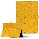 TF201 ASUS エイスース・アスース Eee Pad イーパッド tf201 Lサイズ 手帳型 タブレットケース カバー レザー フリップ ダイアリー 二つ折り 革 001028 ビール 夏