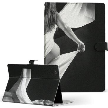 REGZA Tablet AT570 TOSHIBA レグザタブレット at570 Mサイズ 手帳型 タブレットケース カバー レザー フリップ ダイアリー 二つ折り 革 ユニーク 女の人 裸 001058