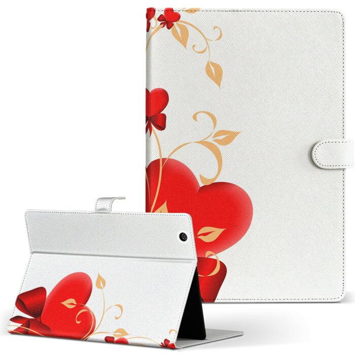 Tab W NEC 日本電気 LaVie ラヴィ tabw LLサイズ 手帳型 タブレットケース カバー レザー フリップ ダイアリー 二つ折り 革 ラブリー ハート リボン 001062