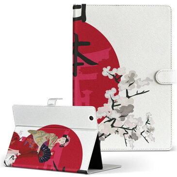 TF700T ASUS エイスース・アスース ASUS PAD アスースパッド tf700t LLサイズ 手帳型 タブレットケース カバー 全機種対応有り レザー フリップ ダイアリー 二つ折り 革 ユニーク 日本語・和柄 日本 芸者 桜 001136