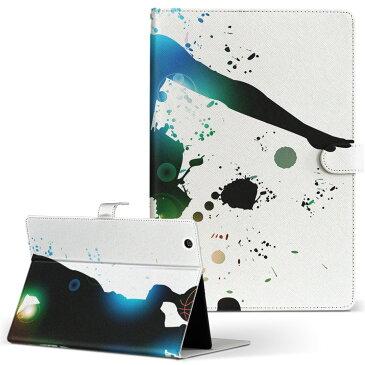 Surface 2 Microsoft マイクロソフト サーフェス surface2 Lサイズ 手帳型 タブレットケース カバー レザー フリップ ダイアリー 二つ折り 革 スポーツ バスケットボール ダンク 001170