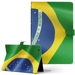 GT01 Huawei ファーウェイ MediaPad メディアパッド gt01 Lサイズ 手帳型 タブレットケース カバー レザー フリップ ダイアリー 二つ折り 革 その他 ユニーク ブラジル 国旗 001190