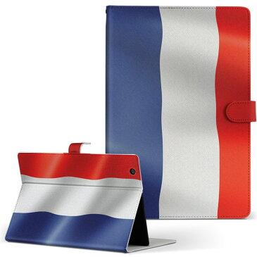 Qua tab PZ キュアタブ QuatabPZ Lサイズ 手帳型 タブレットケース カバー 全機種対応有り レザー フリップ ダイアリー 二つ折り 革 その他 ユニーク タイ 国旗  001195