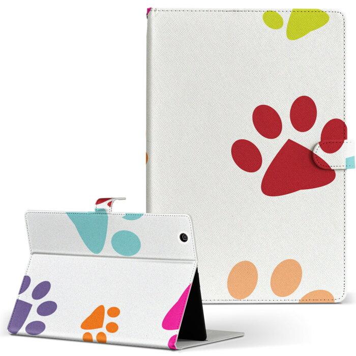 Tab W NEC 日本電気 LaVie ラヴィ tabw LLサイズ 手帳型 タブレットケース カバー レザー フリップ ダイアリー 二つ折り 革 アニマル 足跡 カラフル 犬 001205