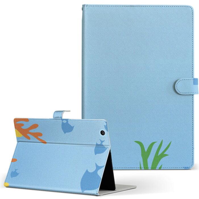 SOT21 Xperia Tablet Z2 エクスペリアタブレット sot21 LLサイズ 手帳型 タブレットケース カバー 全機種対応有り レザー フリップ ダイアリー 二つ折り 革 その他 海 魚 海藻 001392