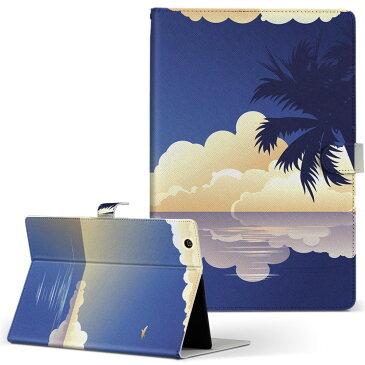 Nexus 7 Google nexus7 Sサイズ 手帳型 タブレットケース カバー 全機種対応有り レザー フリップ ダイアリー 二つ折り 革 その他 ヤシの木 鳥 海 夕日 001417
