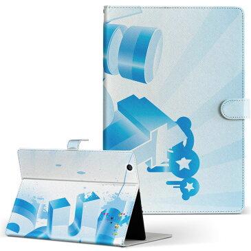 Nexus 7 Google nexus7 Sサイズ 手帳型 タブレットケース カバー 全機種対応有り レザー フリップ ダイアリー 二つ折り 革 その他 雪 冬 001472