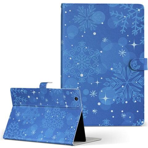 Mebius Pad SHARP シャープ mebiuspad LLサイズ 手帳型 タブレットケース カバー レザー フリップ ダイアリー 二つ折り 革 その他 雪 冬 001517