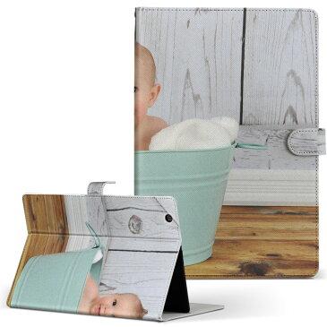TF101 ASUS エイスース・アスース Eee Pad イーパッド tf101 LLサイズ 手帳型 タブレットケース カバー 全機種対応有り レザー フリップ ダイアリー 二つ折り 革 写真・風景 赤ちゃん お風呂 001590