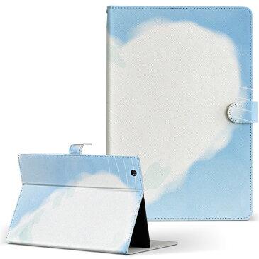 KEIAN KVI-100BU KEIAN 恵安 kvi100bu LLサイズ 手帳型 タブレットケース カバー 全機種対応有り レザー フリップ ダイアリー 二つ折り 革 ラブリー ハート 空 001725