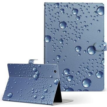 SV-ME1000 Panasonic VIERA ビエラ svme1000 Mサイズ 手帳型 タブレットケース カバー 全機種対応有り レザー フリップ ダイアリー 二つ折り 革 クール 水玉 シャボン玉 バブル 001750