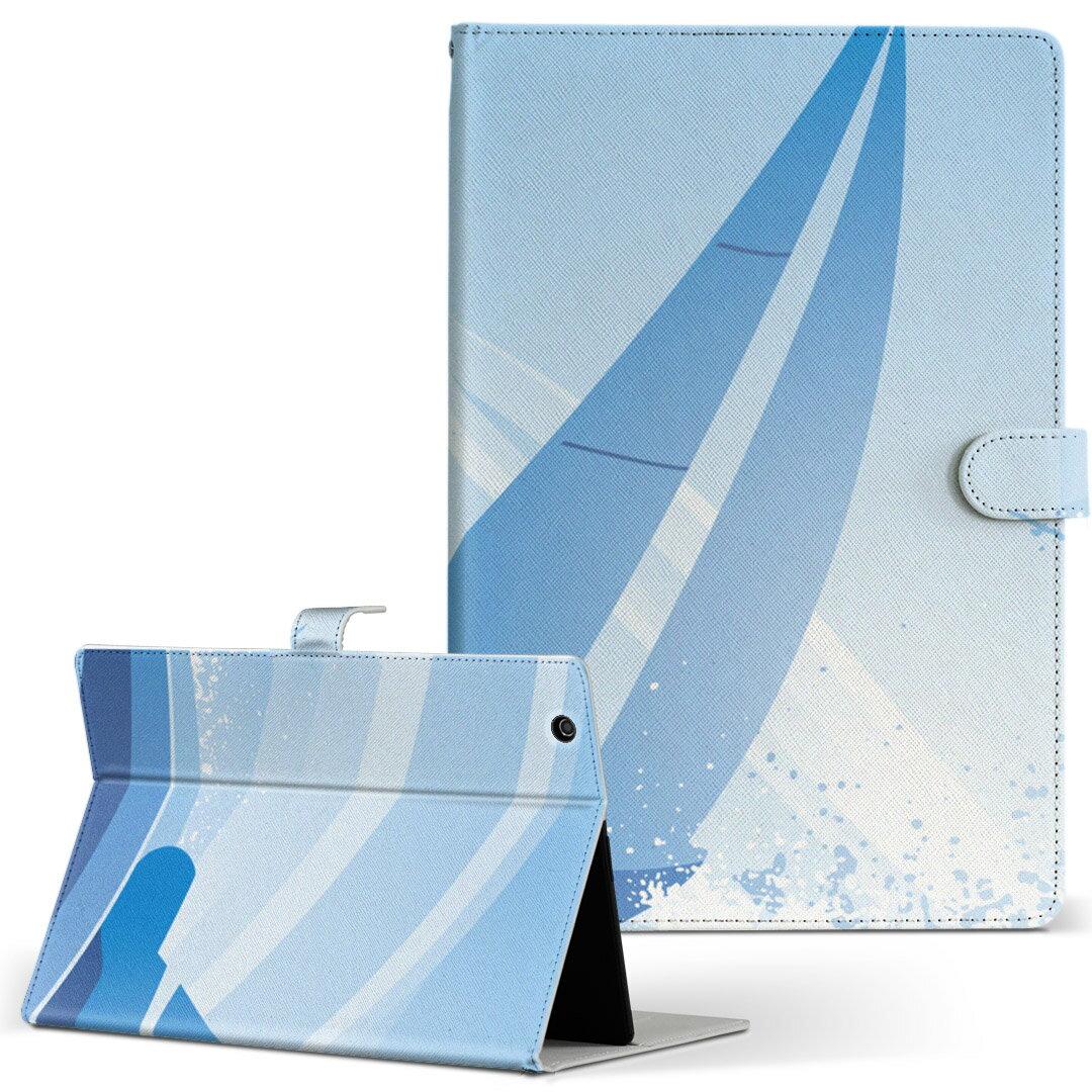W510D-2 Acer エイサー ICONIA アイコニア w510d2 Lサイズ 手帳型 タブレットケース カバー レザー フリップ ダイアリー 二つ折り 革 クール ヨット 海 001767
