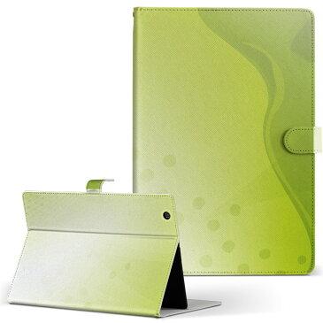 A01SH SHARP シャープ GALAPAGOS ガラパゴス a01sh Sサイズ 手帳型 タブレットケース カバー レザー フリップ ダイアリー 二つ折り 革 001796 シンプル 緑
